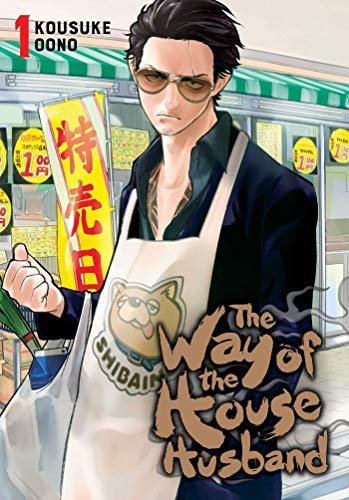The Way of the Househusband Vol 1: Volume 1
