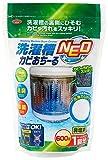 洗濯槽カビおちーる NEO 600g