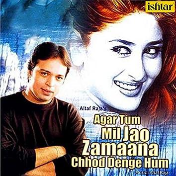 Agar Tum Mil Jao (Shayari)