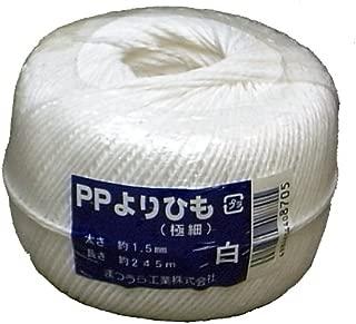 まつうら工業 小物荷造り用 PPよりひも 極細タイプ 太さ約1.5mm 長さ約245m 白