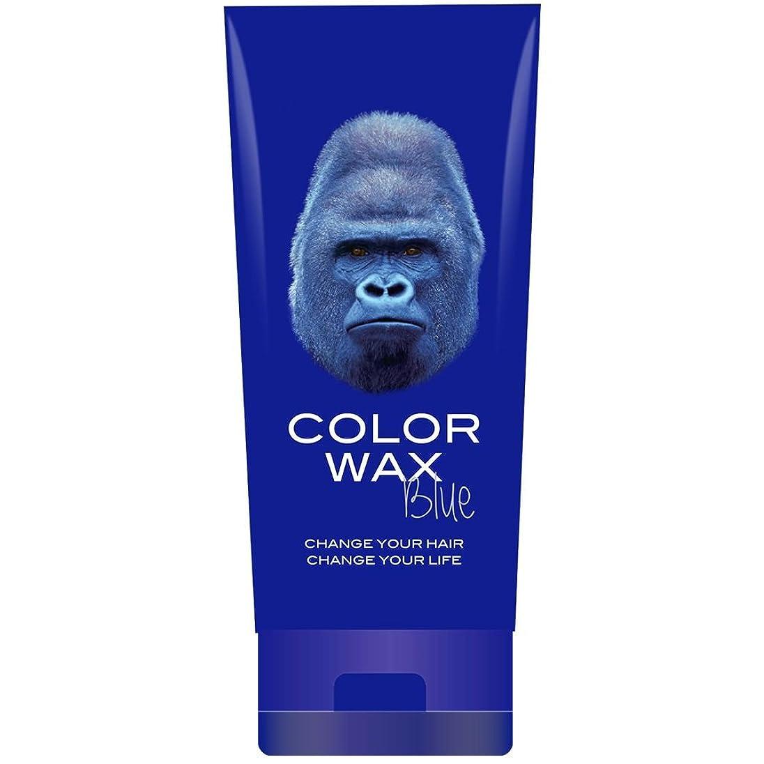 談話宿泊施設有用Pure Smile(ピュアスマイル) ヘアカラーワックス『MOTE WAX/モテワックス』(BLUE/ブルー)《無香料》《エタノールフリー》