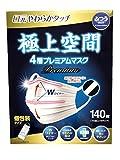 極上空間 4層プレミアムマスク ふつうサイズ 個包装タイプ 140枚(70枚×2パック)