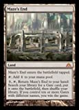 Magic: the Gathering - Maze's End - Dragon's Maze - Foil by Magic: the Gathering