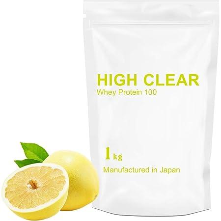 【リニューアル】トレハロース新配合 HIGH CLEAR グレープフルーツ風味 WPCホエイプロテイン100 1㎏(約40食分)