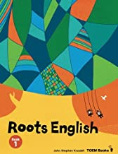 Roots English 1: An English language study textbook for beginner students