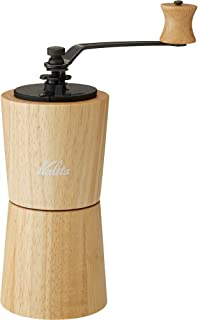 カリタ コーヒーミル 手挽き ナチュラル KV-1N #42134