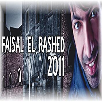 Faisal Al Rashed 2011 - فيصل الراشد 2011
