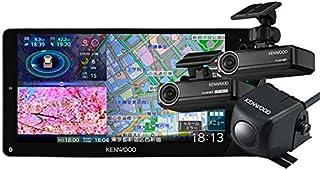 ケンウッドMDV-M906HDW+DRV-N530+DRV-R530+CMOS-C230ハイレゾ再生HDパネル搭載200mm彩速ナビ+前後方録画ドラレコ+バックカメラセット