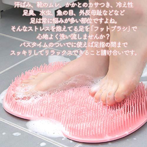 【cocoiine】フットブラシ3Dフットブラシ優しい感触極上の洗い心地足を包み込む2WAY足洗い足裏ブラシ角質ケア臭い防止足裏マッサージ箱なしリニューアル版(ブルー)