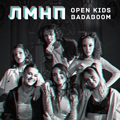 Open Kids feat. BadaBoom