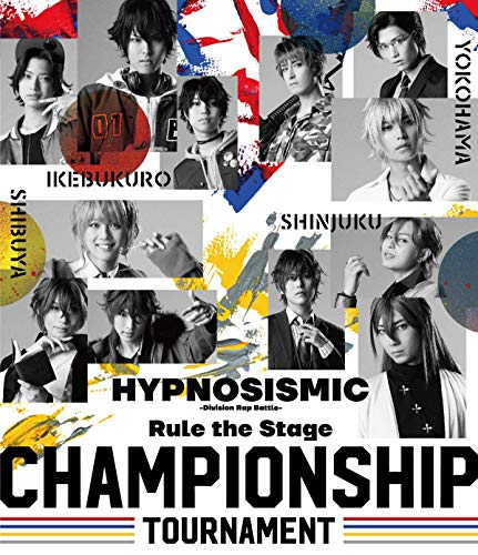 『ヒプノシスマイク-Division Rap Battle-』Rule the Stage -Championship Tournament- Blu-ray