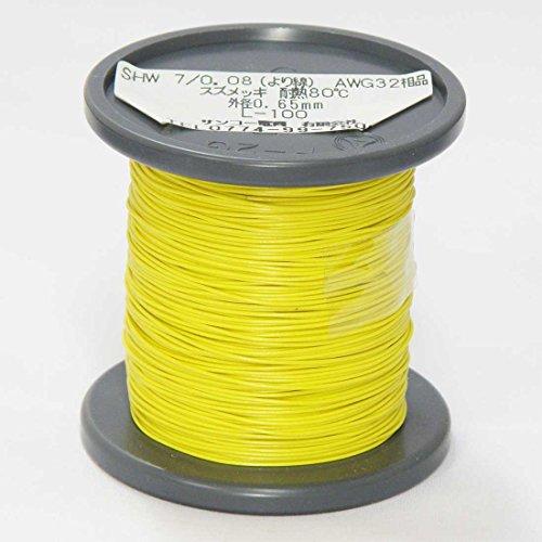 サンコー電商 SHW 耐熱ビニル絶縁電線 黄色 100m AWG32 (相当) SHW 7/0.08
