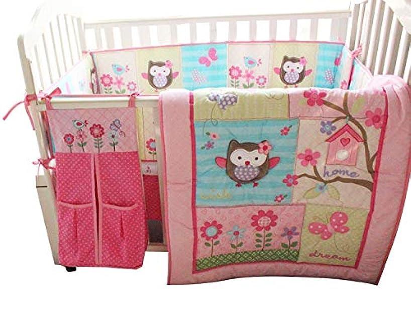 New Baby Girls Pink Owl 9pcs Crib Bedding Set