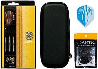 ダーツバレル スターターセット D.CRAFT タングステン70% ダーツセット (Tungsten70% Darts Set) | ダーツ 2BAバレル 17.0g