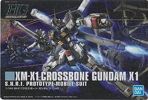 【178 XM-X1クロスボーン・ガンダムX1】 ガンダム GUNDAM ガンプラパッケージアートコレクション チョコウエハース6