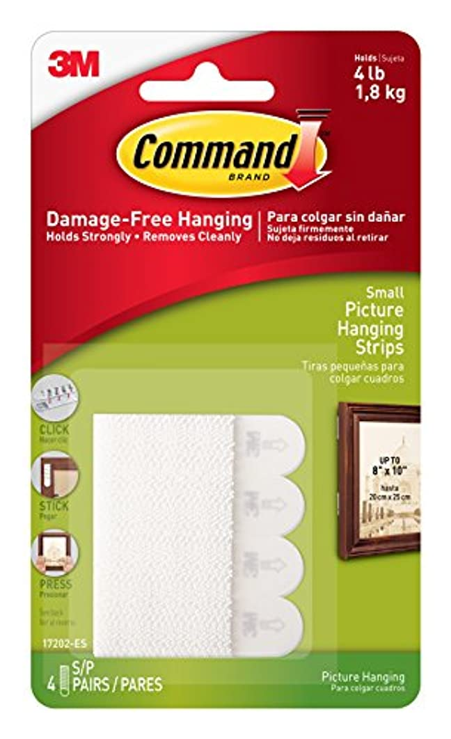 Command 17202 B007RKFBT6 Picture Hanging Strips, Small, White, 4, 9-Pack (36 Pairs Total)