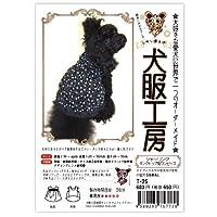 犬服工房シャーリング タンクトップ型ワンピース 小型犬 S/M/Lサイズ