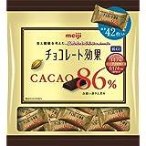 明治 チョコレート効果カカオ86%大袋 210g 12111