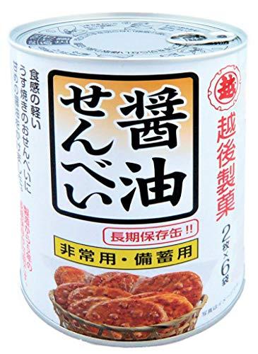 越後製菓 醤油せんべい 非常用 備蓄用 保存缶 EO缶1枚
