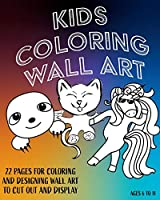 Animals and Inspiration - Kids Coloring Book 8X10 Kids 6 to 11
