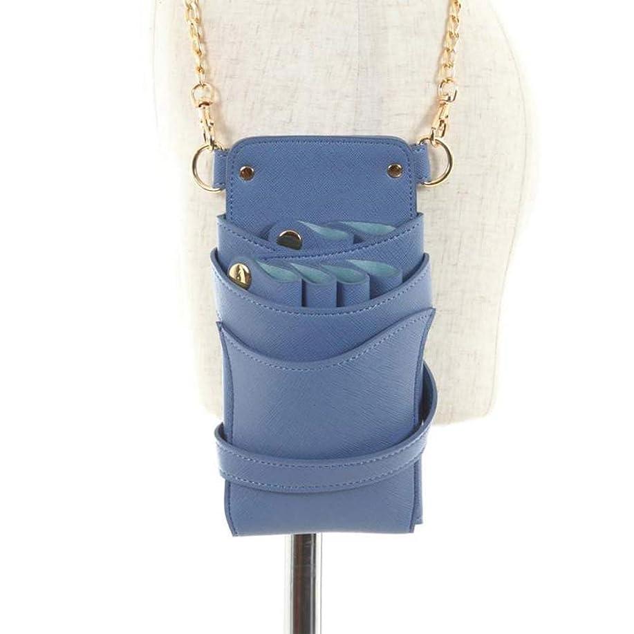 DEEDS LuxuryStyle 数量限定 シエーナ チェーン付き ブルーベリーブルー 青 ブルー 4?6丁入れ シザーケース プロ仕様 美容師 トリマー
