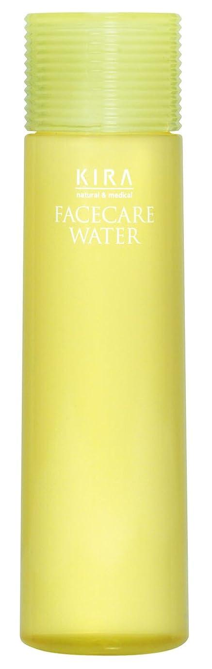 拮抗するストリーム審判綺羅化粧品 キラフェイスケアウォーター 化粧水