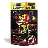 国産黒酢カプセル 59.4g(450mg×132粒)