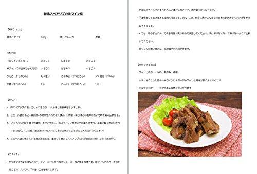 内堀醸造『純ワインビネガー900ml』