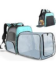 猫 キャリー リュック ペットキャリーバッグ 拡張 大容量 折りたたみ ペットキャリー バッグ ペットキャリーバッグ きゃりーバッグ 犬リュック (マット付き)拡張可能 メッシュ加工 お出かけに便利 通院 避難 車内 10kg耐荷…