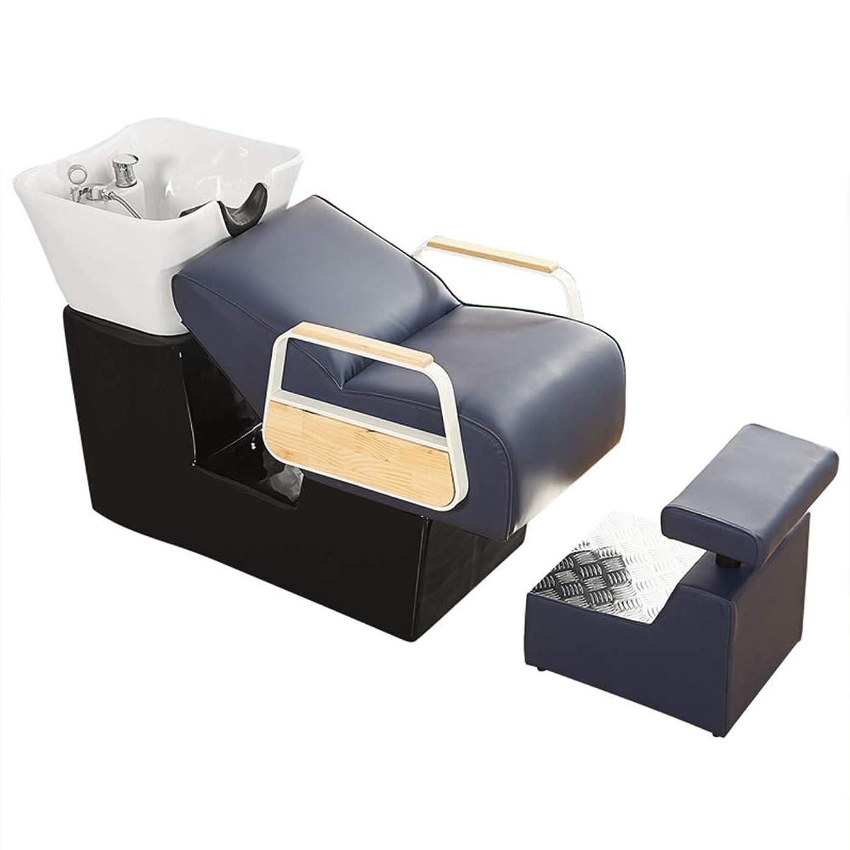 叫ぶ雑種厳しいシャンプーの椅子、逆洗の単位の陶磁器の洗面器の洗面器のための洗面器のボウル理髪シンクの椅子