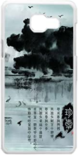 Tyboo Design Asian Chinese Ink Painting Fashionable For Children For Samsung A710 Phone Shells Plastics