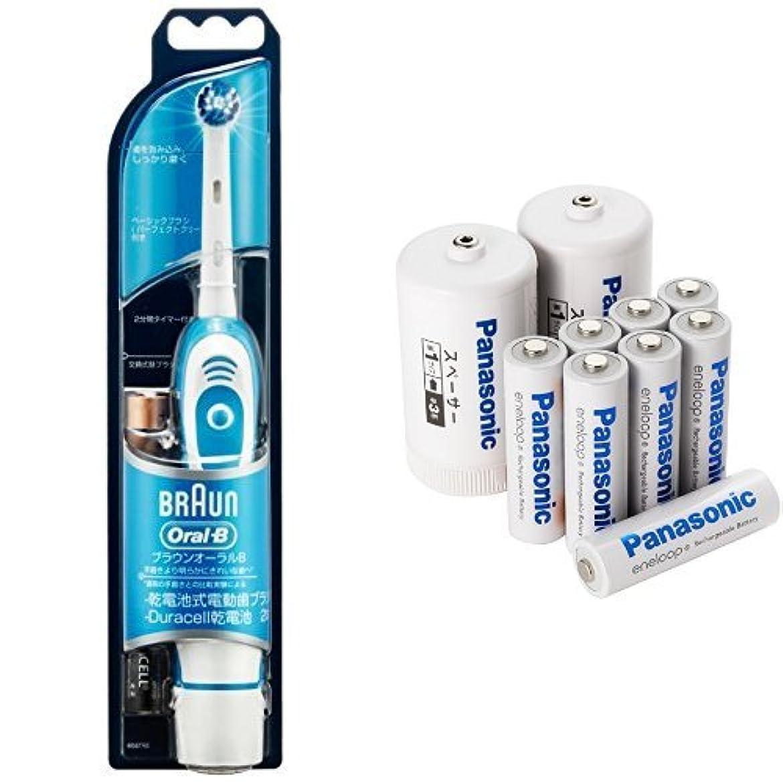 ミキサーキャスト混乱ブラウン オーラルB プラックコントロール DB4510NE 電動歯ブラシ 乾電池式 + eneloop 単3形充電池 8本パック BK-3MCC/8FA セット
