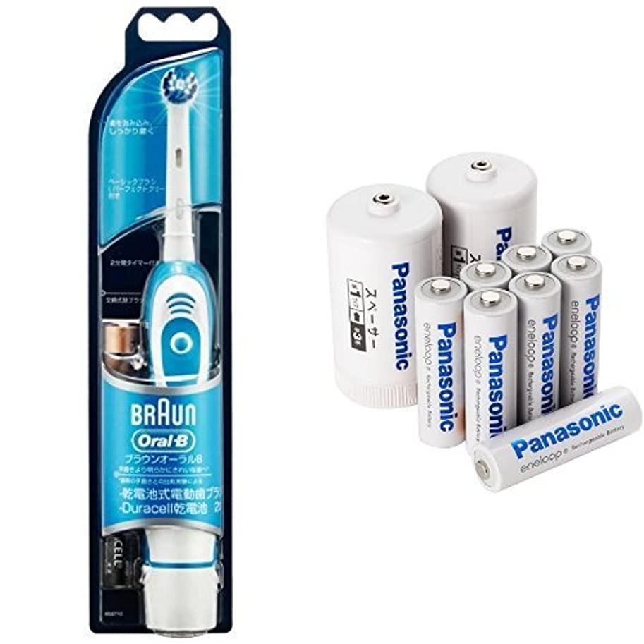 洗剤追記配列ブラウン オーラルB プラックコントロール DB4510NE 電動歯ブラシ 乾電池式 + eneloop 単3形充電池 8本パック BK-3MCC/8FA セット