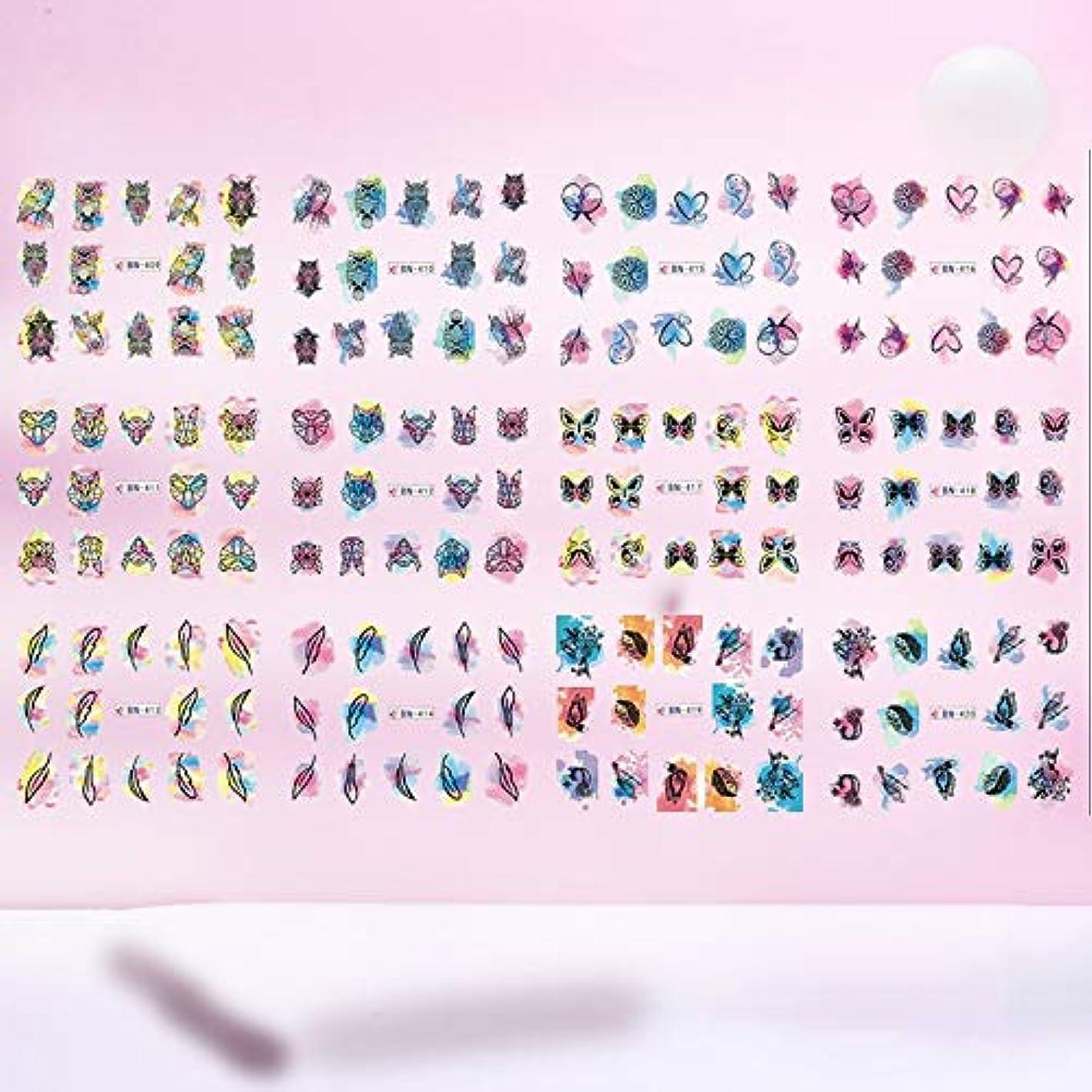 スイッチ墓地付添人ネイルシール 蝶 花 羽毛 動物 ハート フクロウ 12デザイン ネイルビューティー ネイルステッカー ネイルアートジェルネイル 貼るだけ DIY ネイル飾り デカール