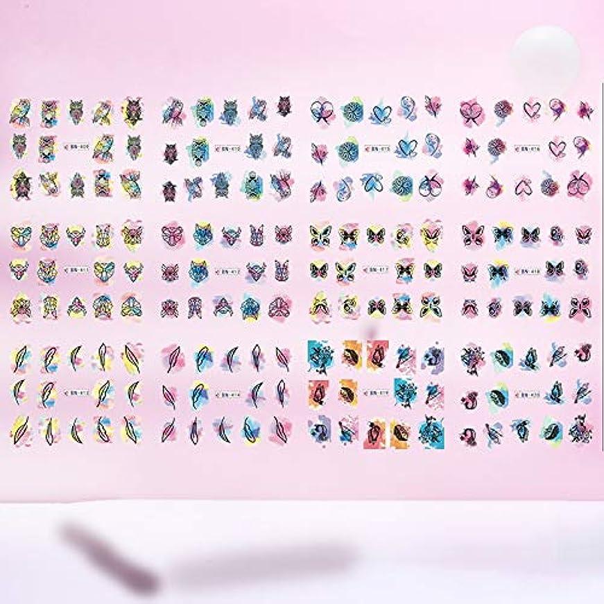 ズーム意図的活性化ネイルシール 蝶 花 羽毛 動物 ハート フクロウ 12デザイン ネイルビューティー ネイルステッカー ネイルアートジェルネイル 貼るだけ DIY ネイル飾り デカール