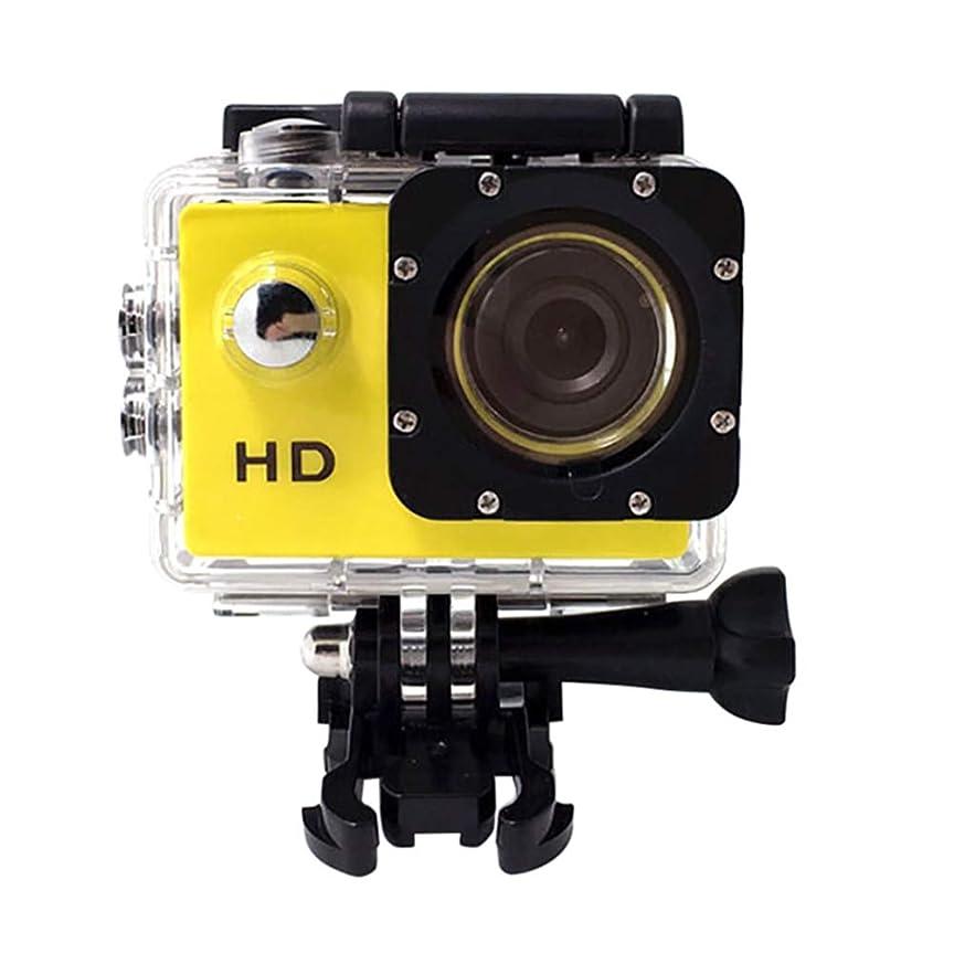 気性グリル頼むVICOODA アクションカメラ フルHD1080P ミニスポーツDVビデオカメラ 30m防水 2インチ液晶画面(ストレージカードと電池は別売り) (イエロー)
