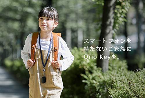 『Qrio Key (キュリオキー) スマホなしでも自宅カギをスマート化、Qrio Lock専用のリモコンキー Q-K1-AM メーカー保証期間延長品』の2枚目の画像