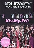 【通常版】Kis-My-Ft2 Journey To The Future - ジャニーズ研究会