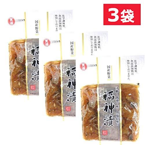 国産 福神漬け 無添加 無着色 白福神漬け 使いやすい 小分けサイズ 110gx3袋