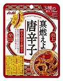 アサヒグループ食品 真・燃えよ唐辛子 14g ×8箱