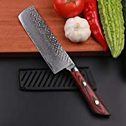 EVERRICH Nakiri Vegetable Knife 7 Inch Kitchen Knife Pro Chef Knife Cut Vegetables Cut Meat / Fish Fruits Chef Knife Japanese VG10 Damascus Steel Finish Beauty Box W/Guard