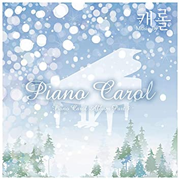 Christmas Song Sentimental Carol Piano Best