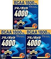【3個セット】アミノガッツ4000 30包