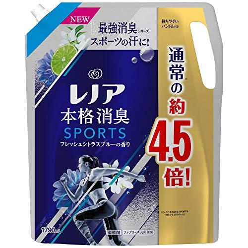 レノア 本格消臭 柔軟剤 スポーツ フレッシュシトラスブルー 詰め替え 約4.5倍(1790mL)