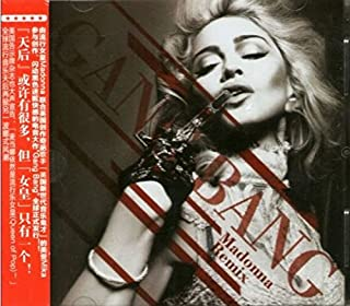 MADONNA / GANG BANG / CDS 6 REMIXES CHINA