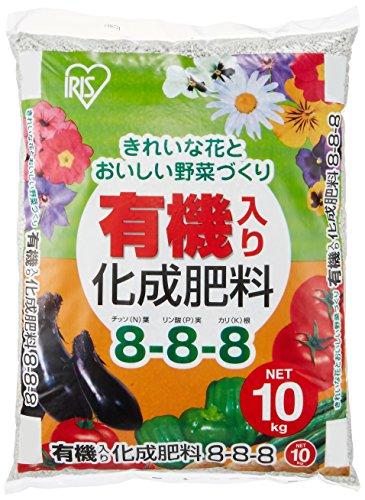 アイリスオーヤマ 有機入り化成肥料 8-8-8 10kg