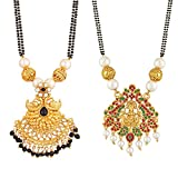 Apara Gold Pated Black Bead Mani Mangalsutra Combo Jewellery Set for Women