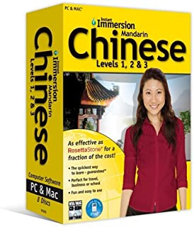 Instant Immersion Mandarin Chinese Levels 1, 2 & 3 (English and Mandingo Edition)