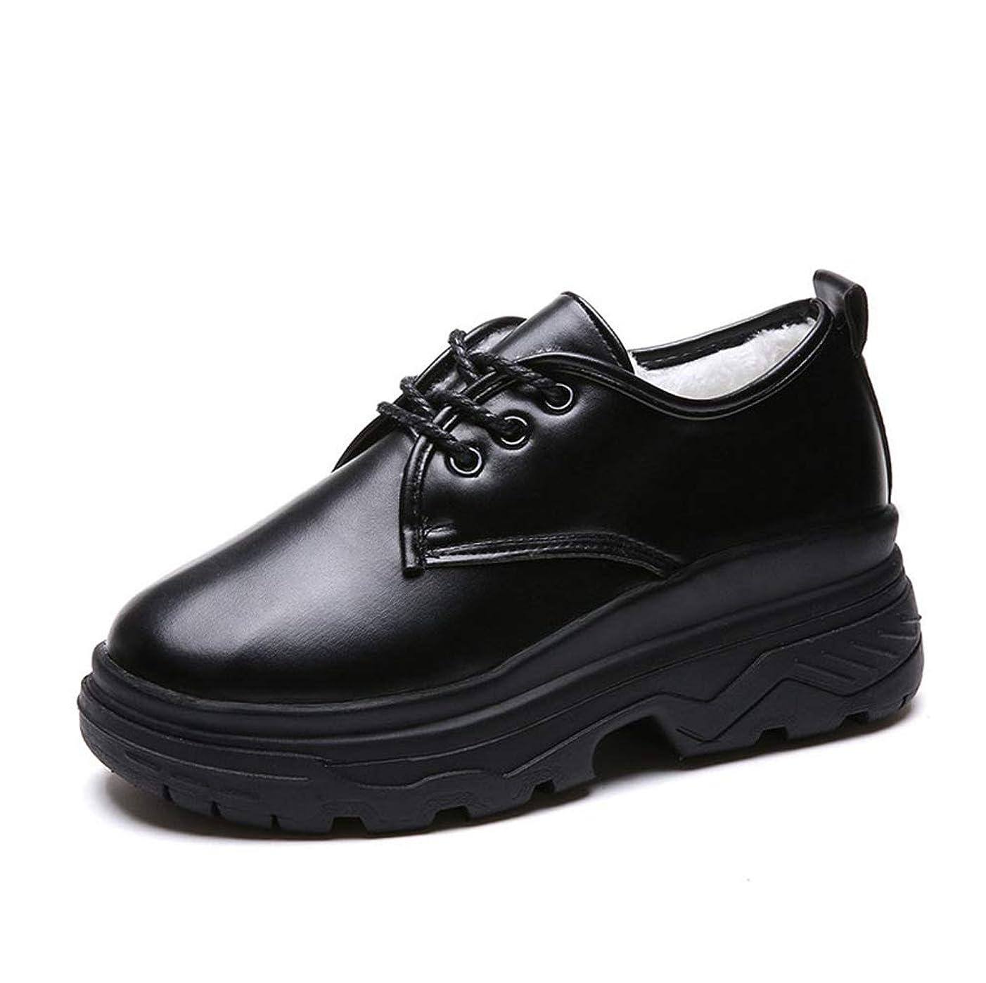 必須根拠幹[THLD] 厚底 マニッシュ カジュアル レースアップ オックスフォード シューズ おじ靴 ドレスシューズ レディース 裏ボア 6cmヒール ミドルヒール 歩きやすい スムース調 おしゃれ 大きいサイズ シンプル 黒 女性用 婦人靴