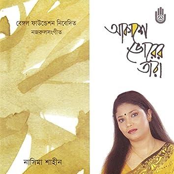 Akase Bhorer Tara